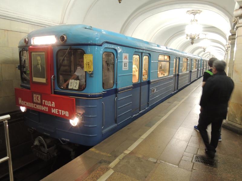 Zug der Moskauer Metro