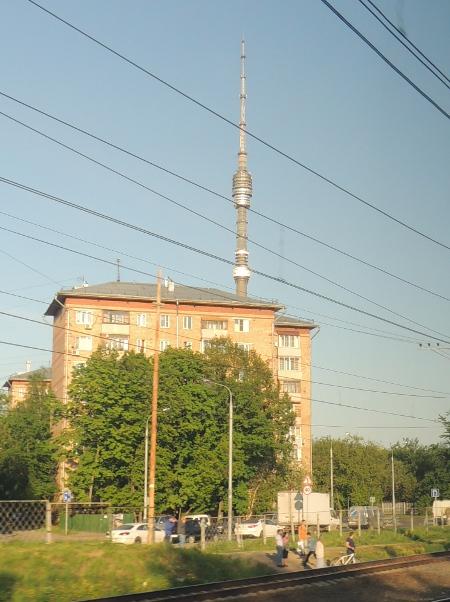 Ostankino-Turm