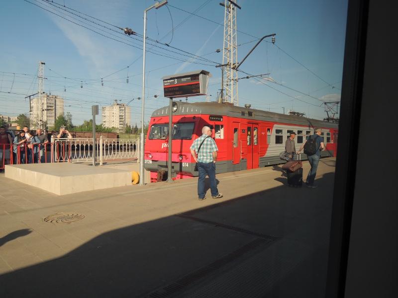 Bahnsteig in Twer